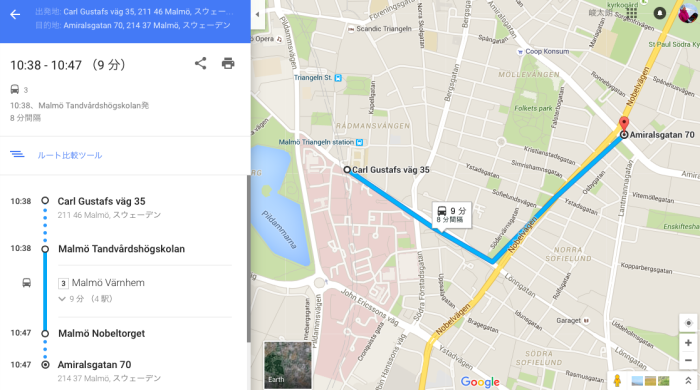 Google mapで経路検索