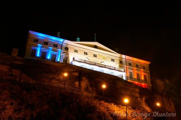 エストニア大統領官邸