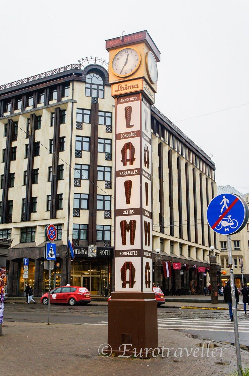 ライマの時計