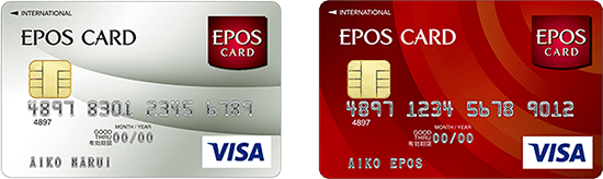 海外旅行用カード