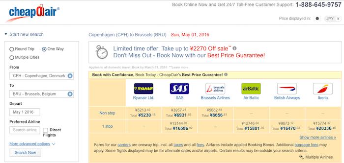 格安航空券検索