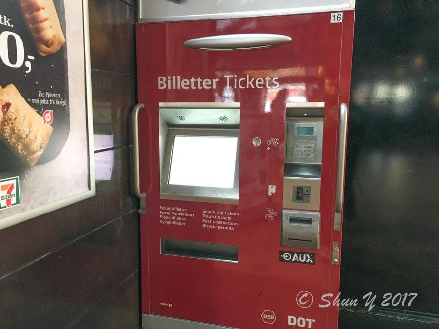 デンマーク券売機