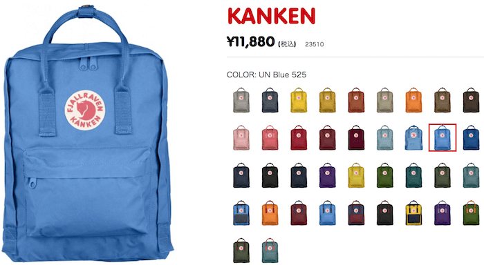スウェーデンのバッグ