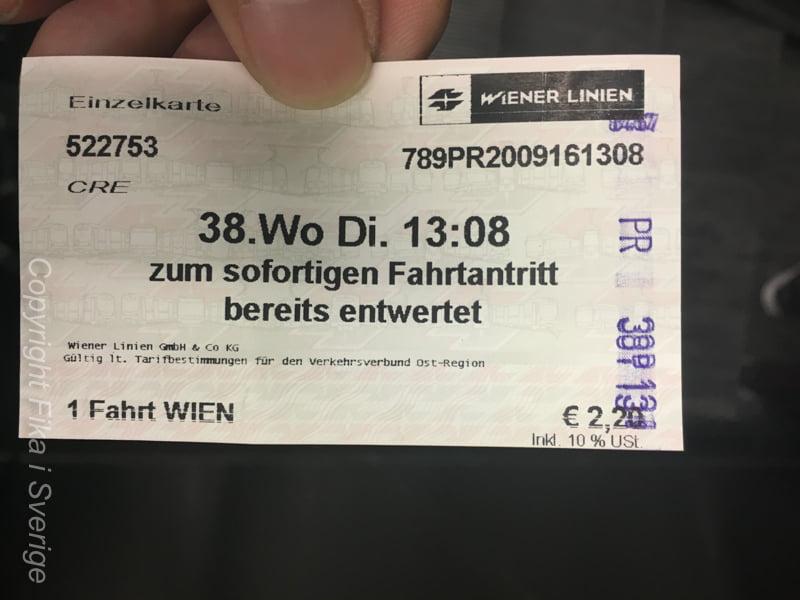 ウィーンの公共交通機関