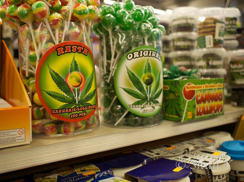 アムステルダム大麻キャンディー