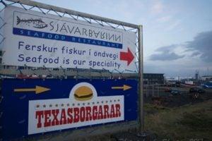 アイスランドのシーフードレストラン