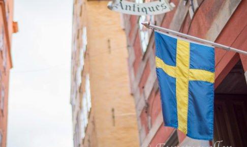 スウェーデンの注意