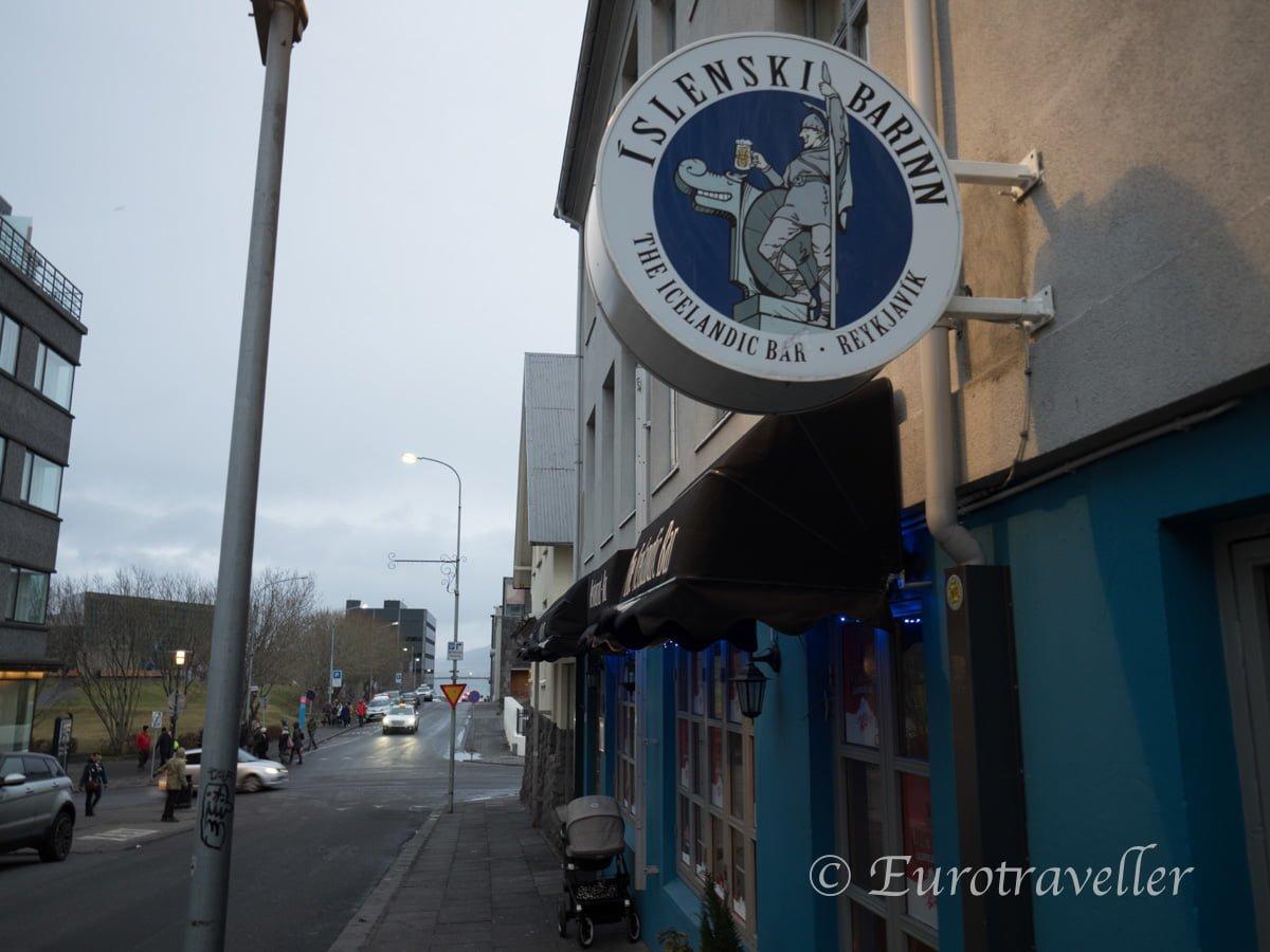 アイスランド名物