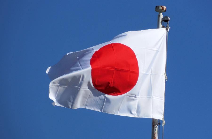 日本のおかしい