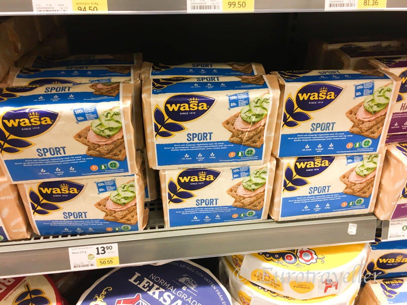 スウェーデンのお土産お菓子