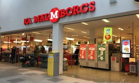 スウェーデンお土産