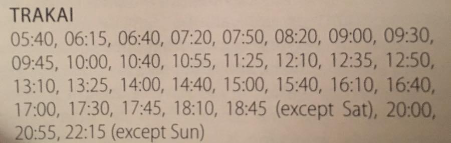 トラカイバス時刻表