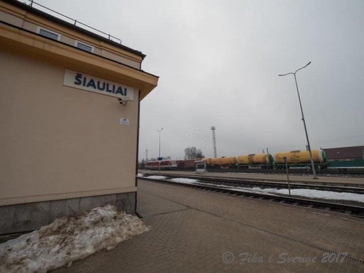 シャウレイ駅
