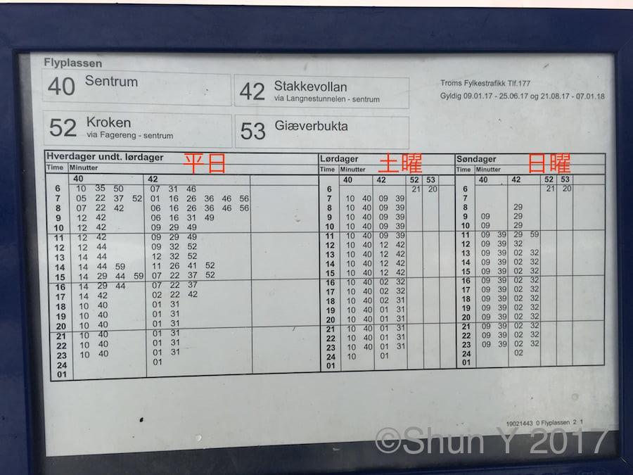 トロムソ路線バス時刻表
