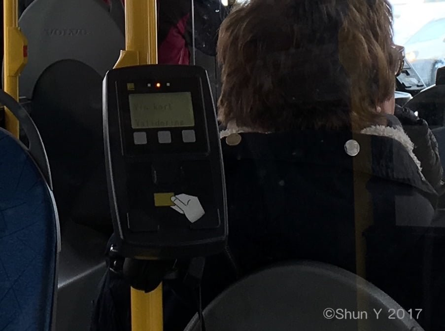 トロムソバスの乗り方