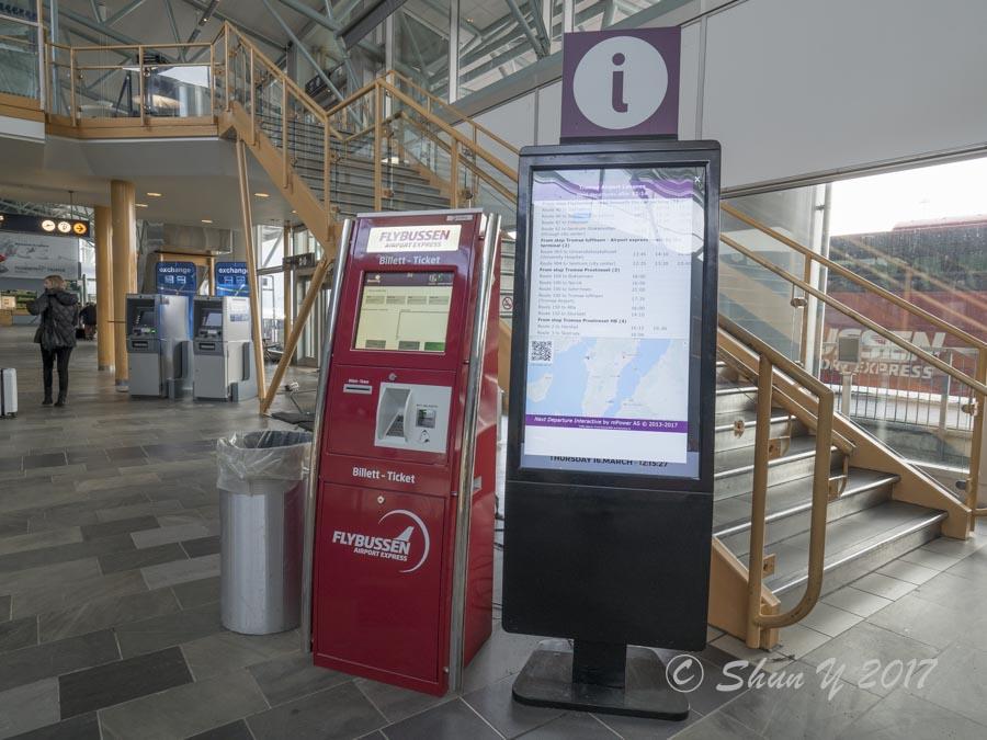 トロムソ空港