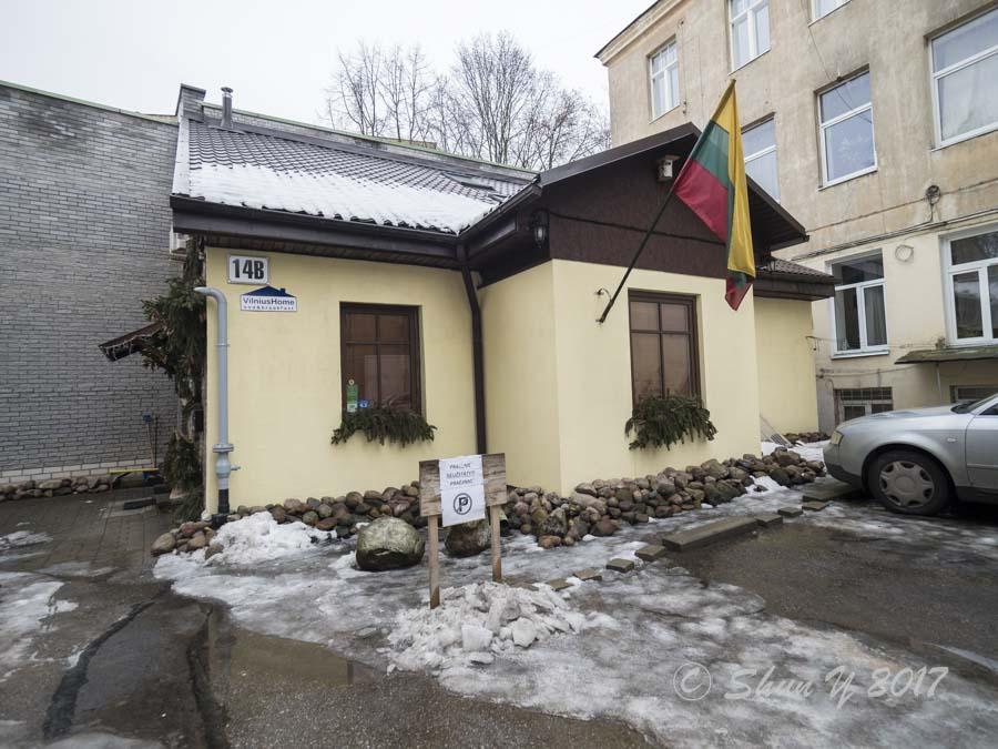 ヴィリニュスゲストハウス