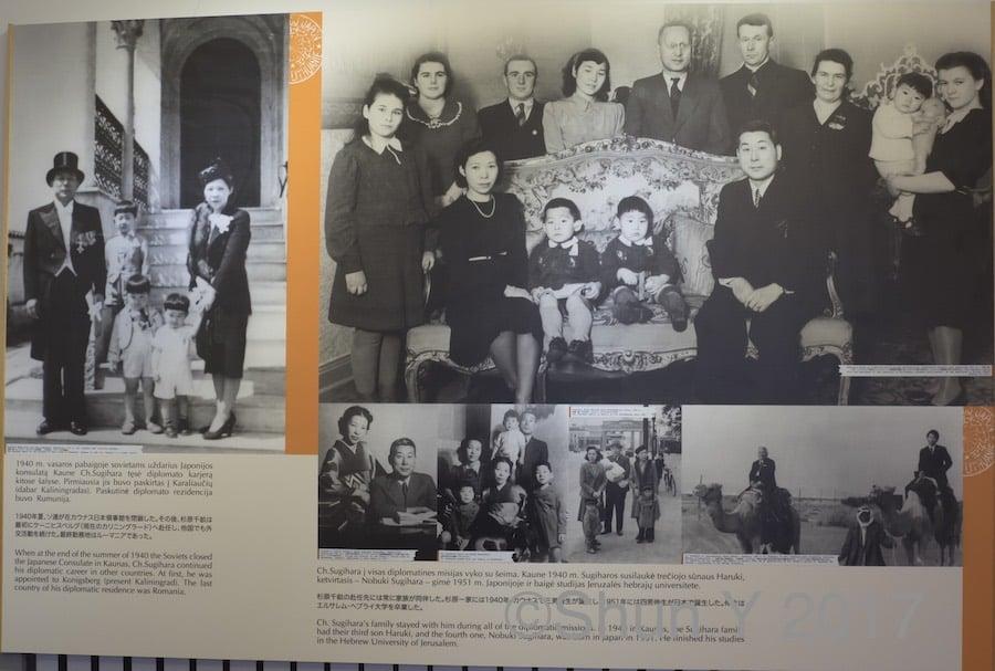 杉原千畝の家族