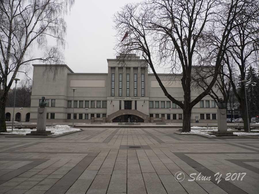 VYTAUTAS THE GREAT WAR MUSEUM