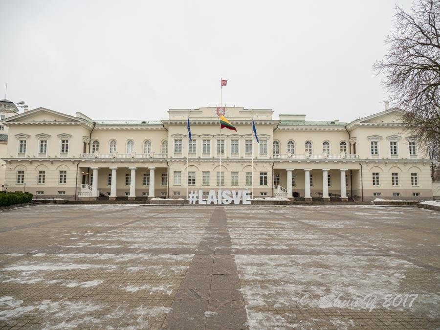 リトアニア大公宮殿