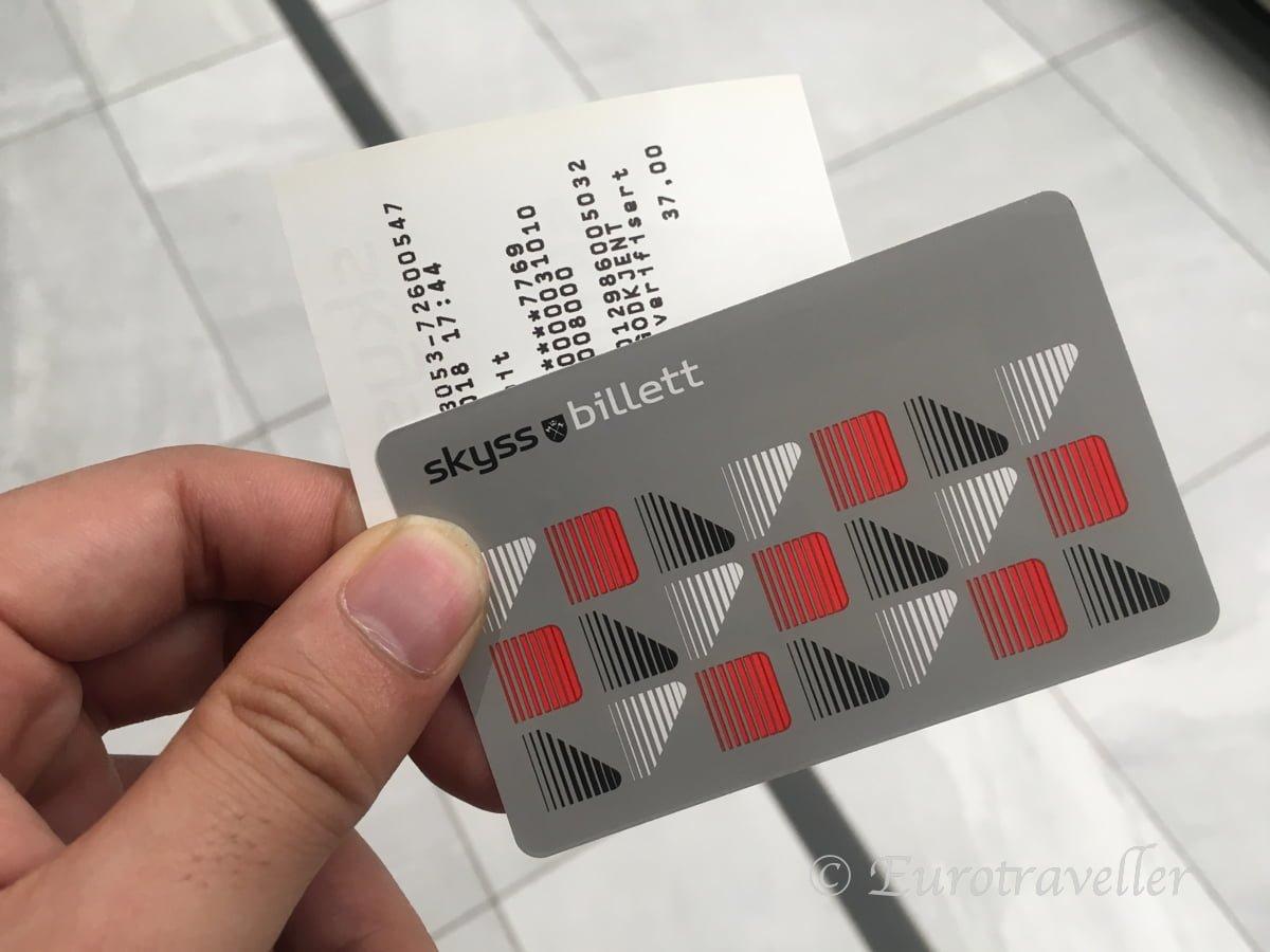 ベルゲンライトレールチケット