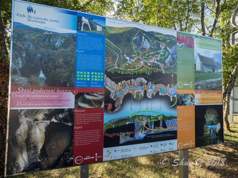 スロベニア世界遺産
