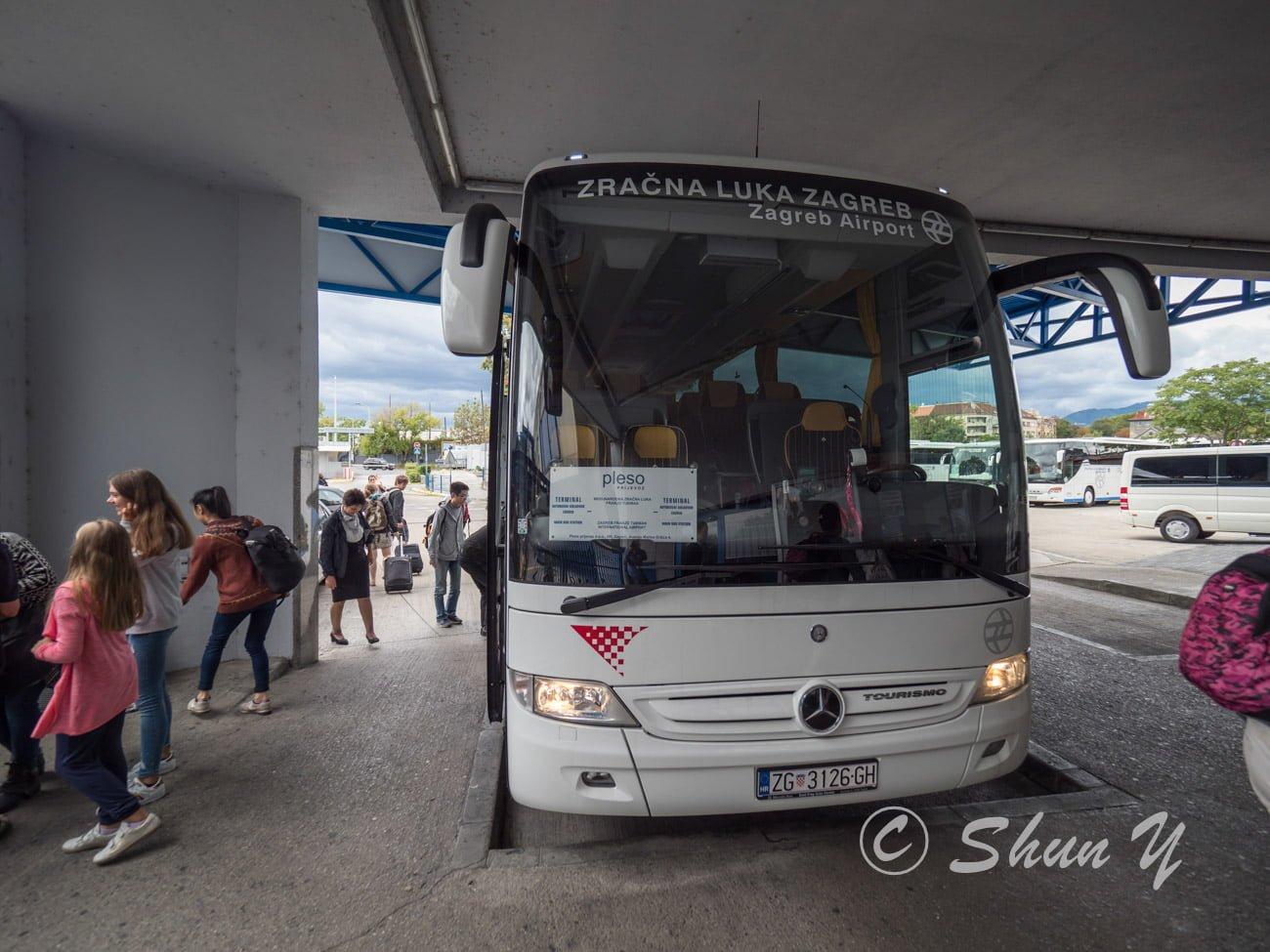 ザグレブ空港バス