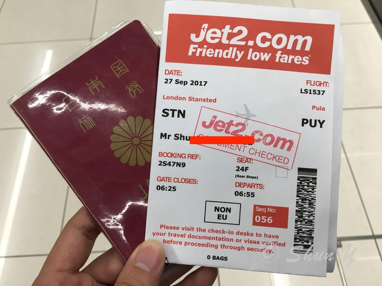 JET2搭乗レビュー-5