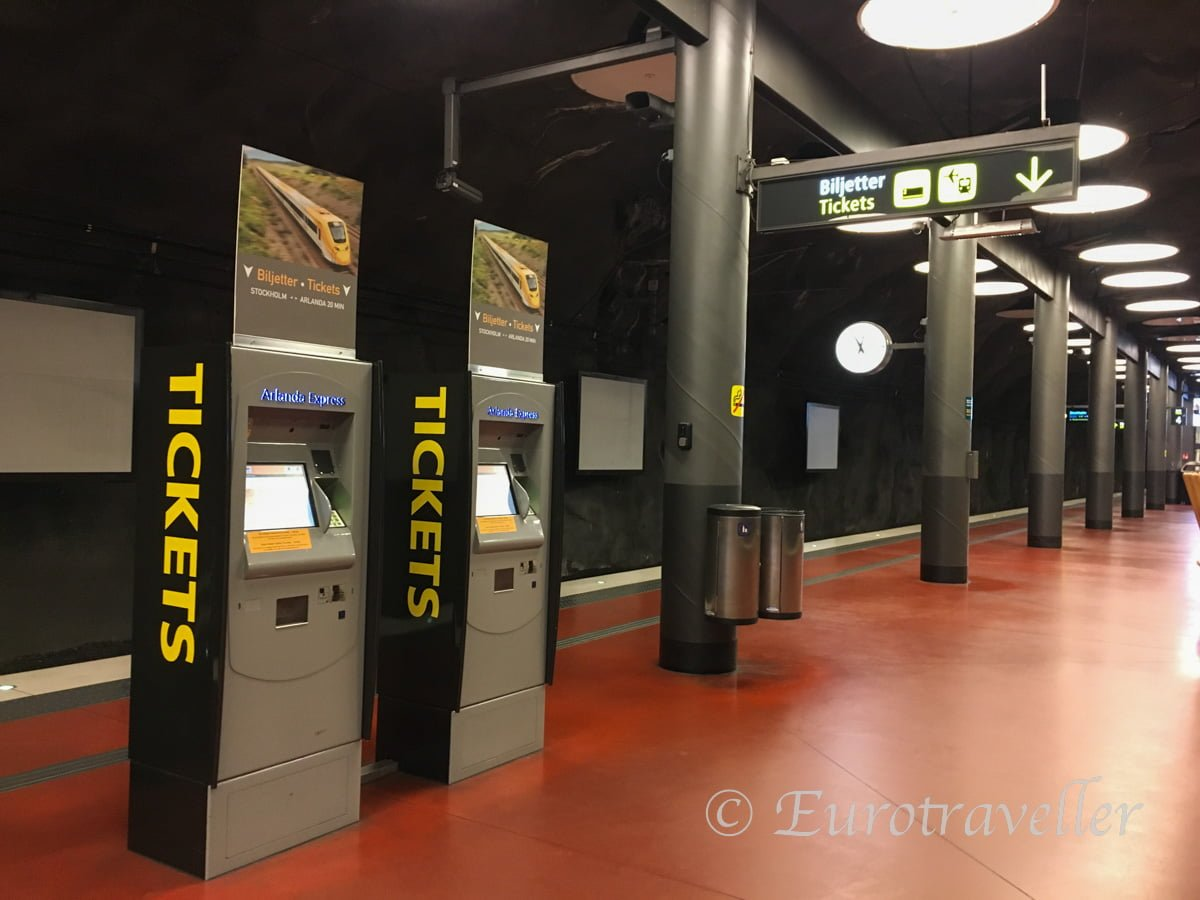 アーランダ国際空港アクセス