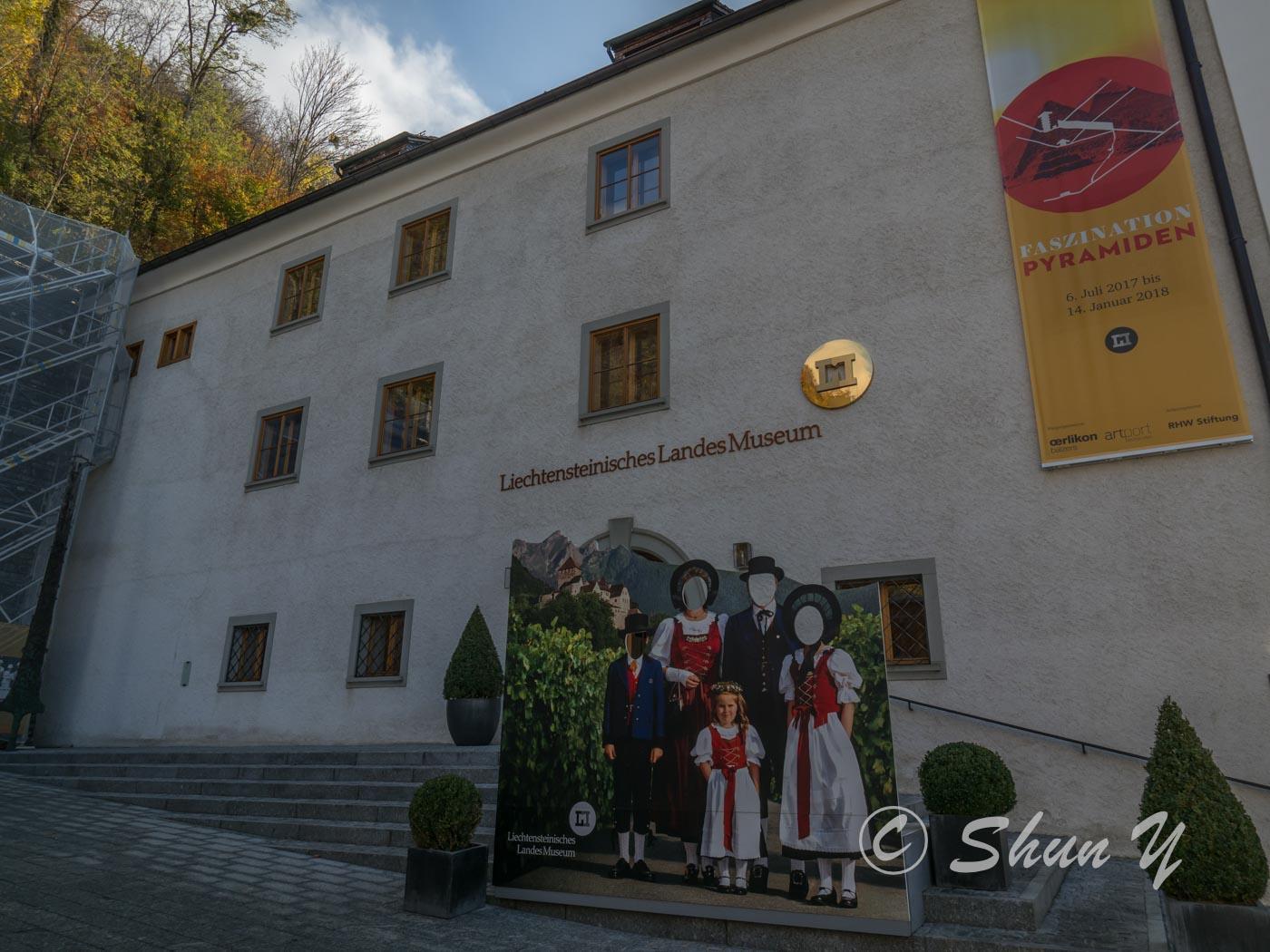 リヒテンシュタイン国立博物館