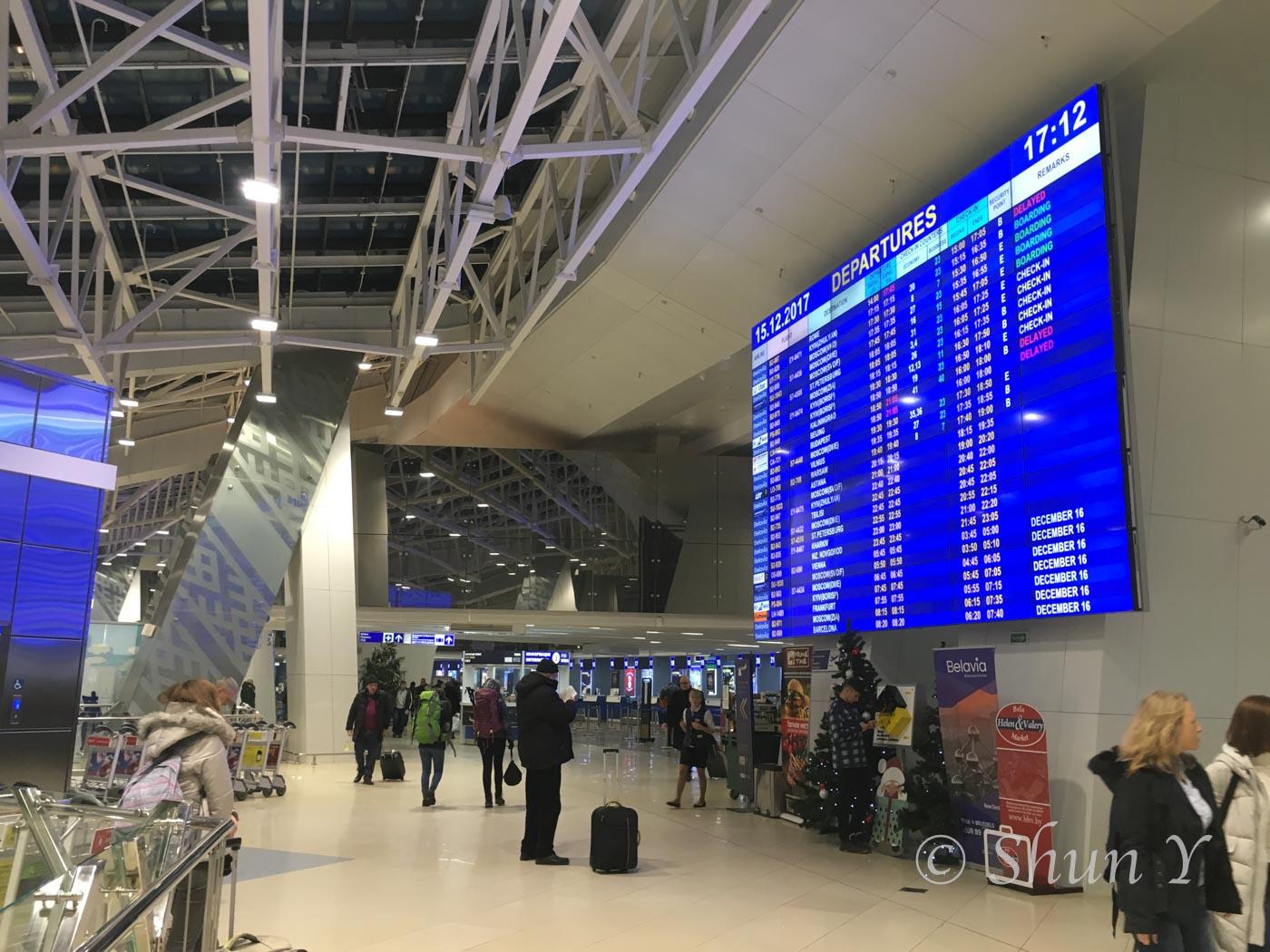 ミンスク空港ターミナル
