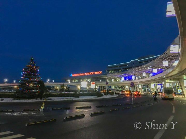 ベラルーシ空港アクセス