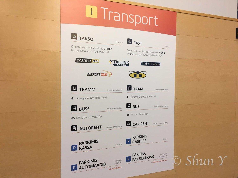 タリン空港