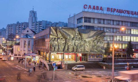 ミンスクのソ連