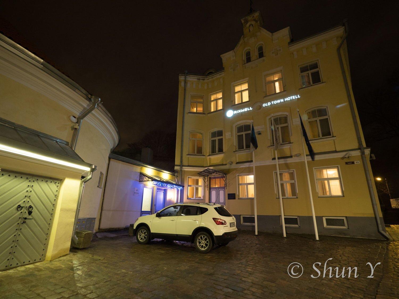 エストニアおすすめホテル