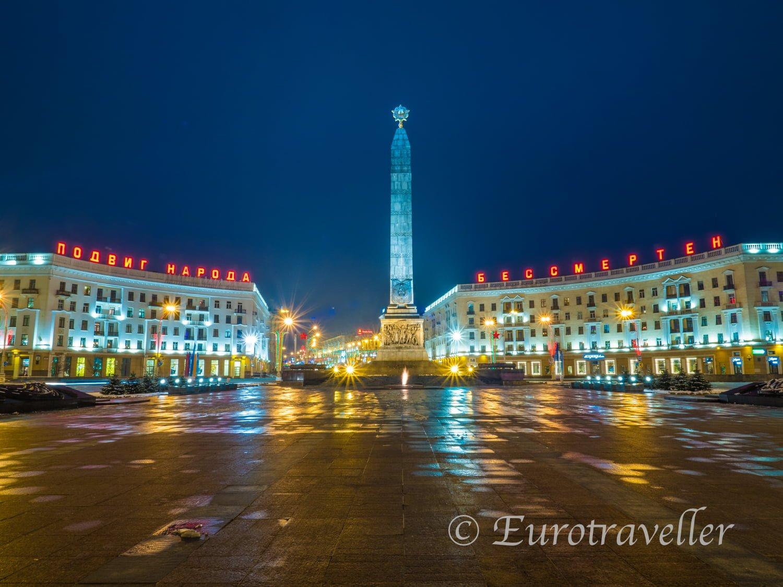 ミンスク(ベラルーシ)