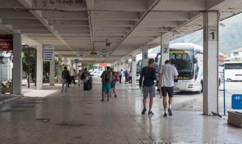 モスタルバスターミナル