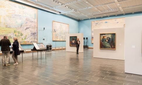 オスロ美術館