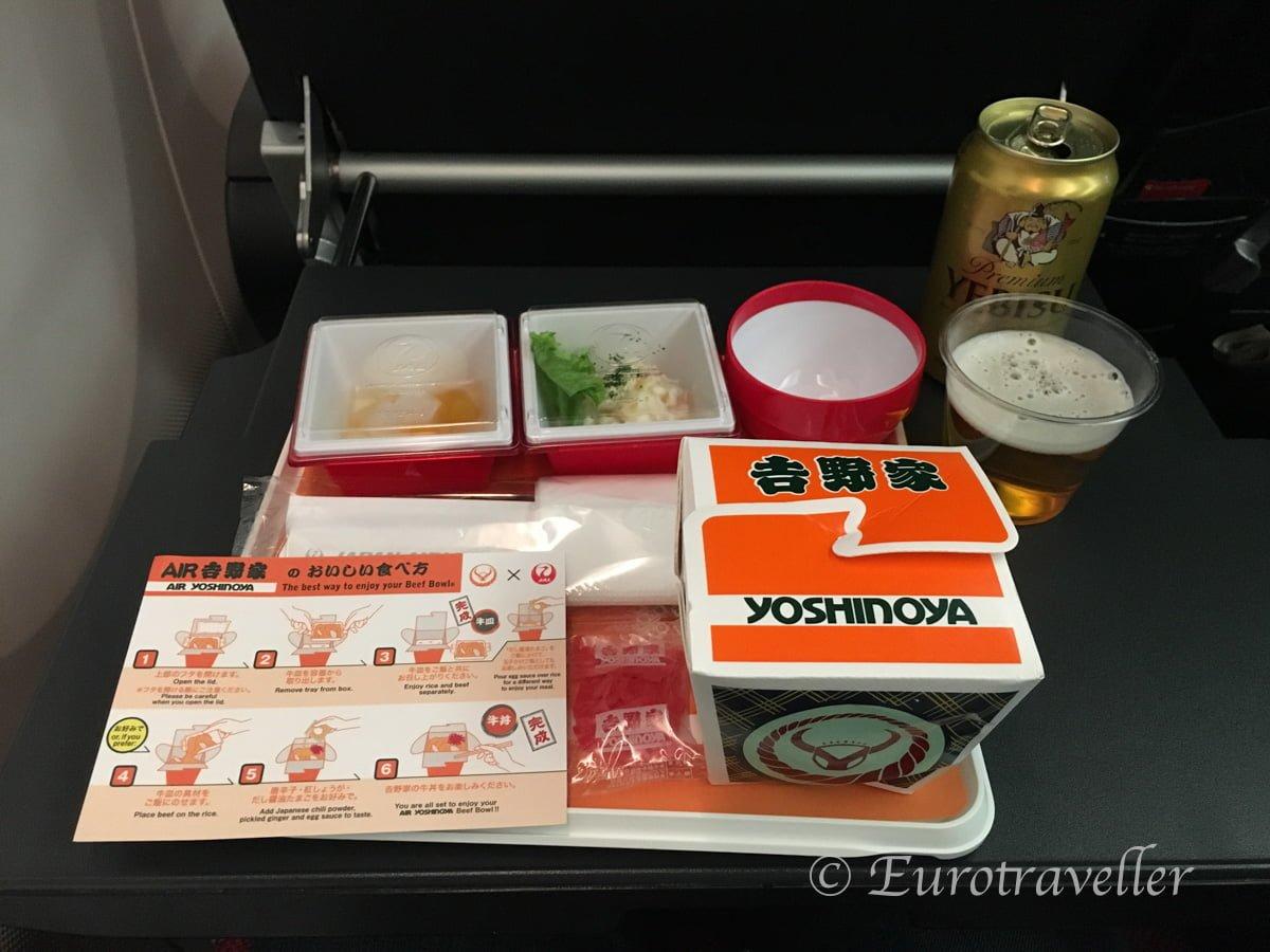 Air吉野家 JAL