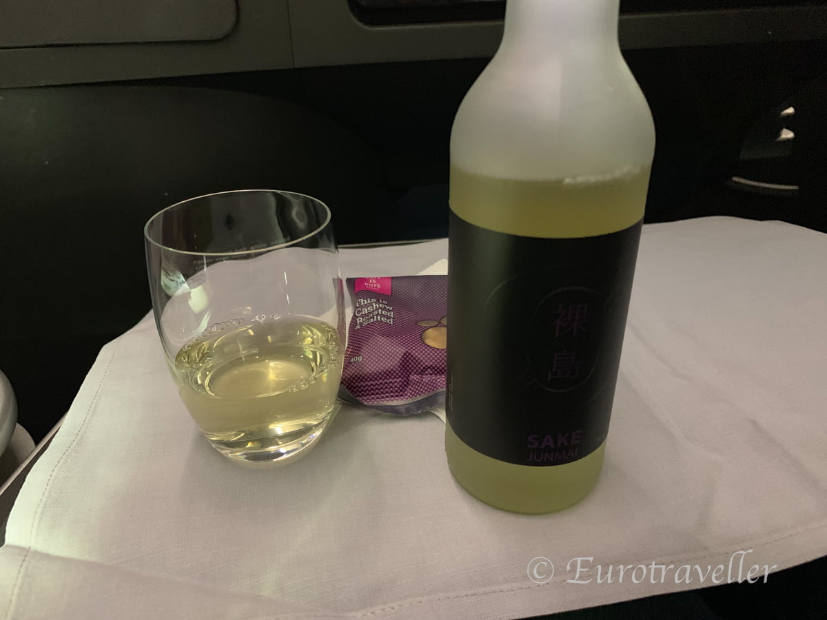 スカンジナビア航空のレビュー