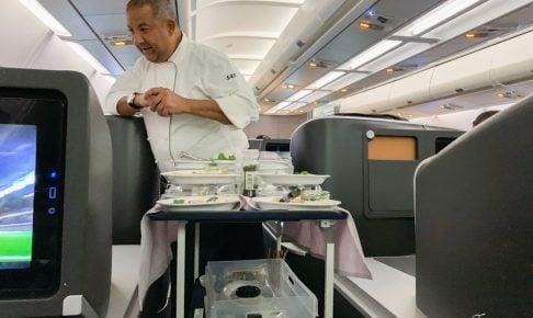 スカンジナビア航空ビジネスクラス