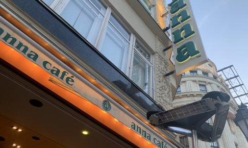 ブダペストおすすめカフェ