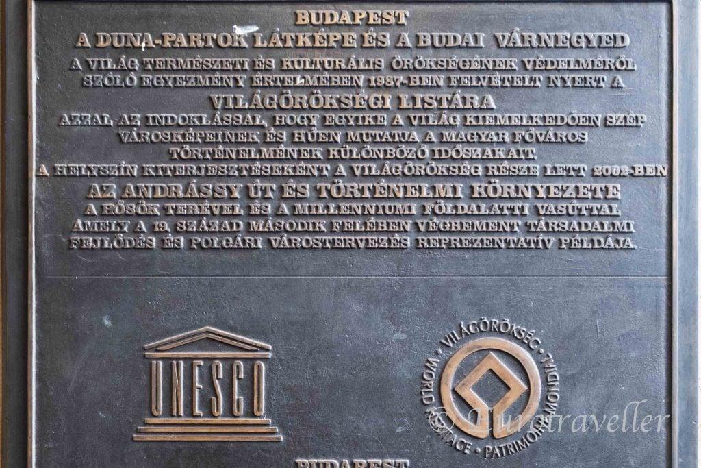 ブダペスト地下鉄(世界遺産)