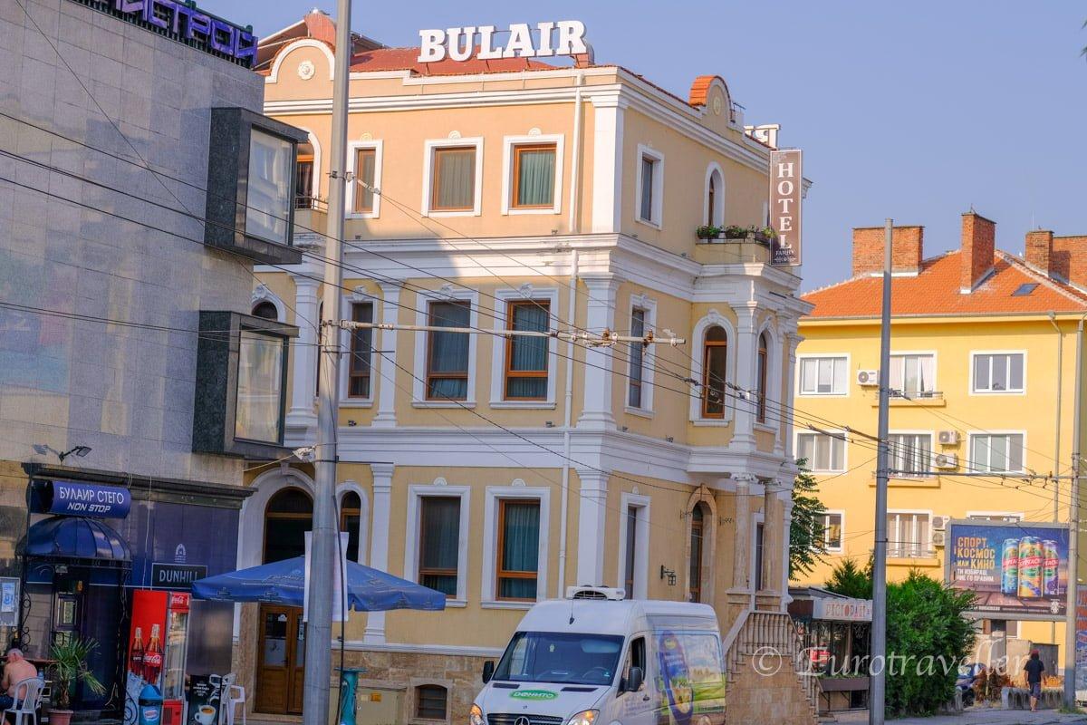 ブルガスのホテル