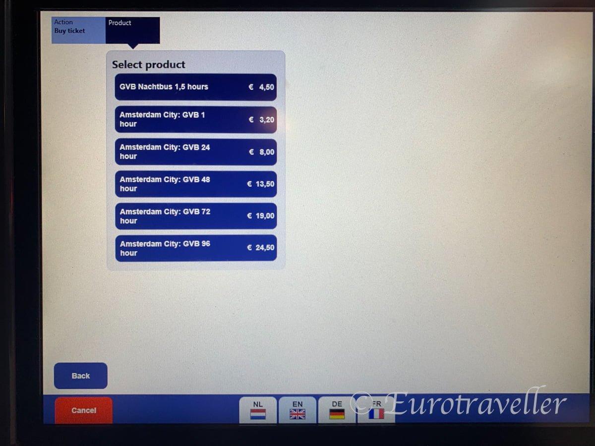 アムステルダムトラムの乗り方
