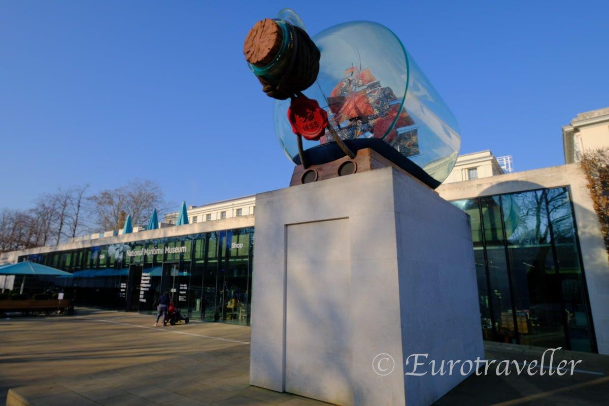グリニッジ海時博物館